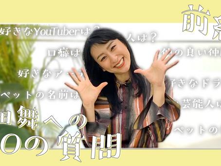 <YouTube>