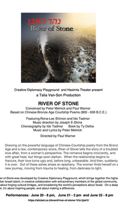 River of Stone Poster.png