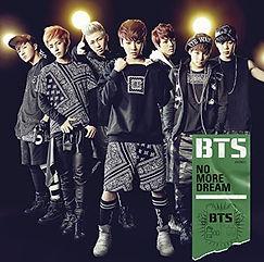 BTS「No More Dream」