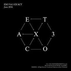 EXO「MONSTER」