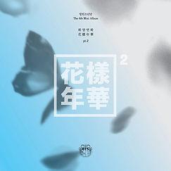 BTS「Silver Spoon (Baepsae)」