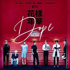 BTS「DOPE」