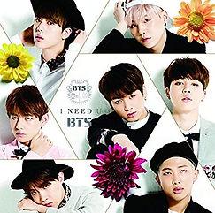 BTS「I NEED U」