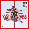 TWICE「Yes or Yes」