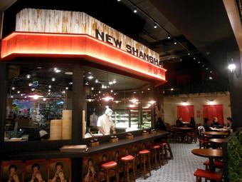 NEW SHANGHAI - EMPORIUM