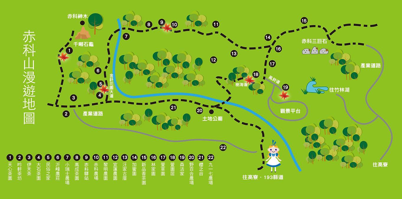 地圖_工作區域 1.jpg