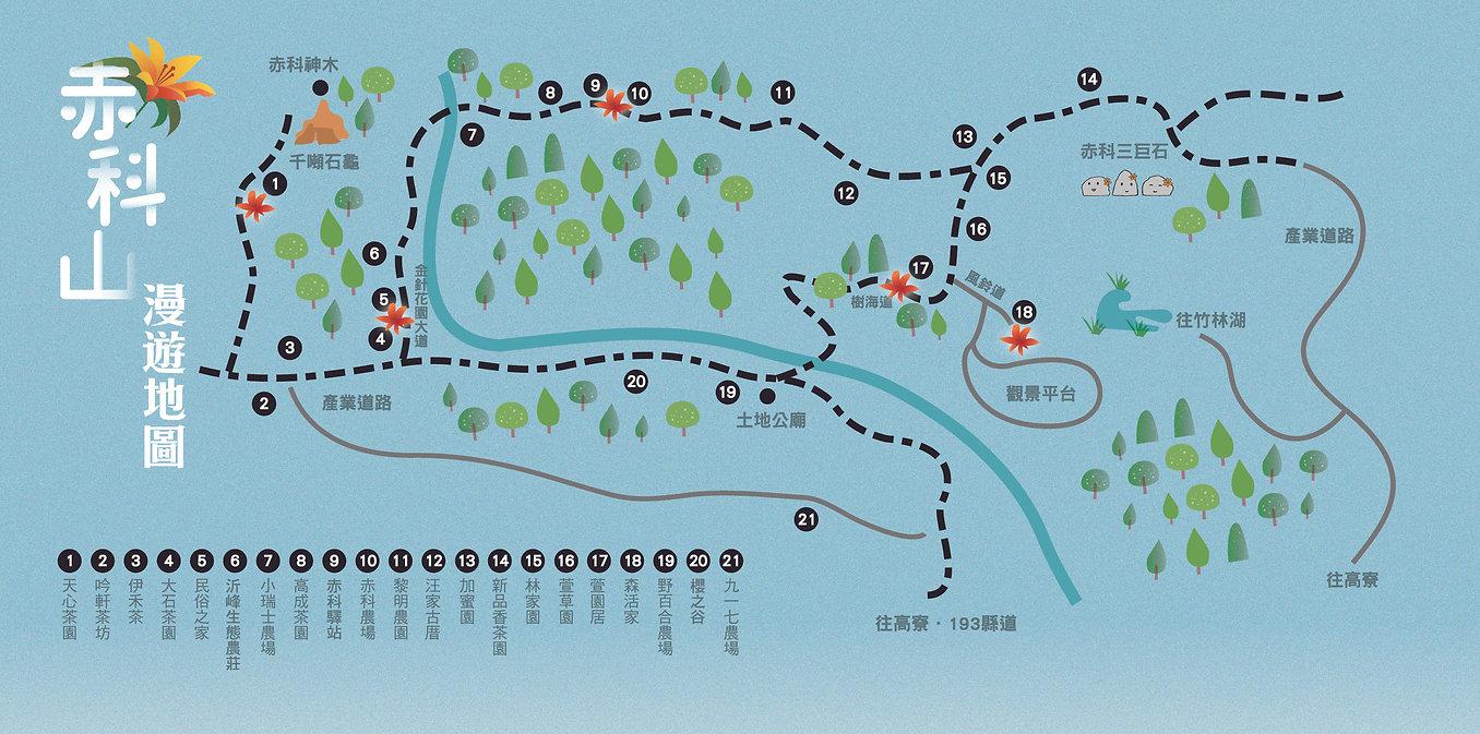 20210723赤科山地圖.jpg