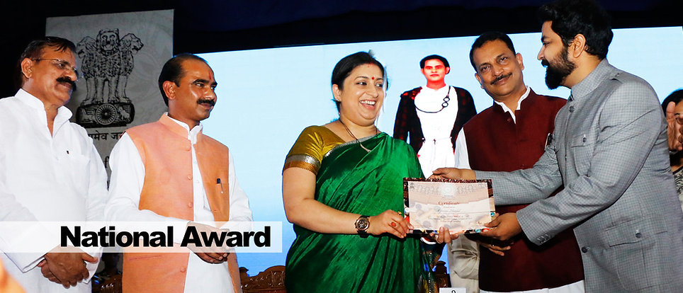 Natinal award .jpg