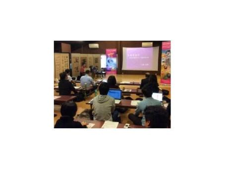 京都ビジネスデザイン発見&発表会が開催されました