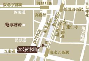 おく材木町地図.png