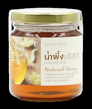น้ำผึ้งบริสุทธิ์เกสรดอกลำไย 180ml