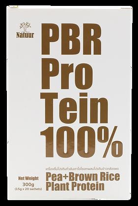 เครื่องดื่มโปรตีนถั่วลันเตาผสมโปรตีนข้าวกล้องผง (15g x 20ซอง)