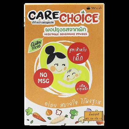 ผงปรุงรสจากผัก สูตรสำหรับเด็ก 150 g
