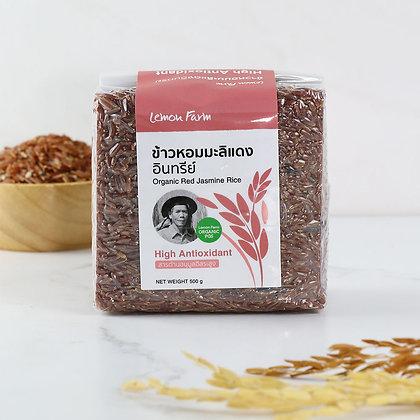 ข้าวหอมมะลิแดง Organic 500g