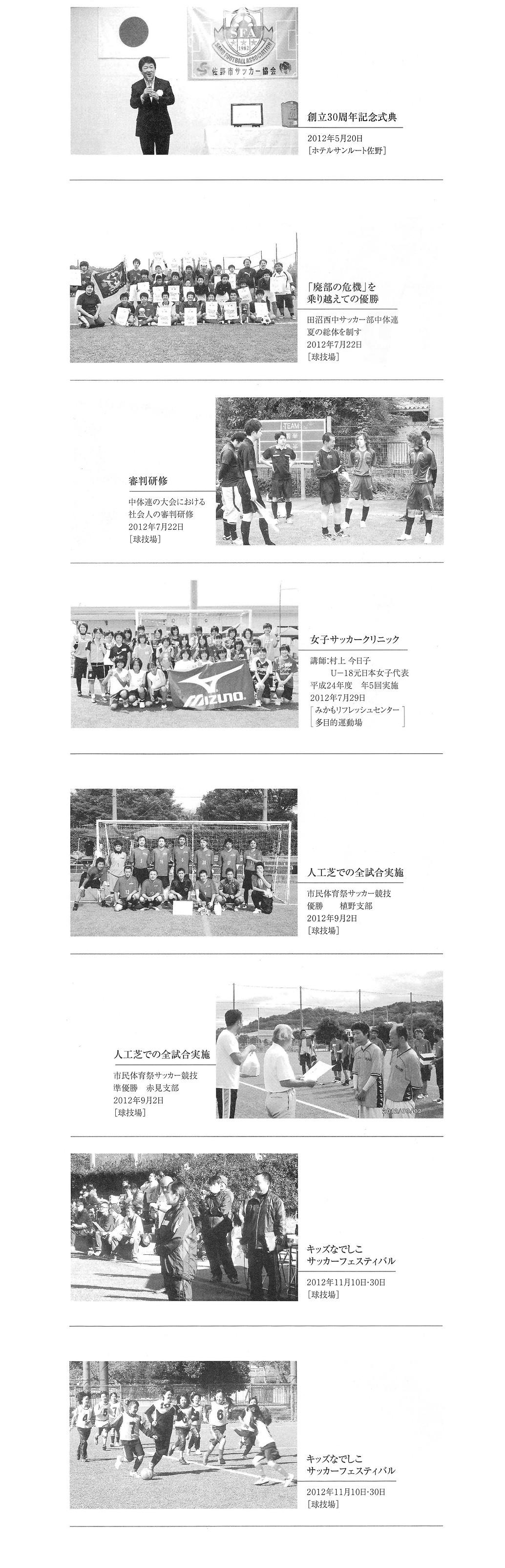 組み合わせ4.jpg