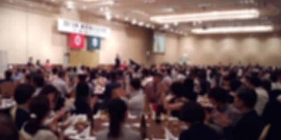 2021年「東京楡の会」総会