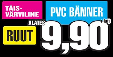 3_PVC.png