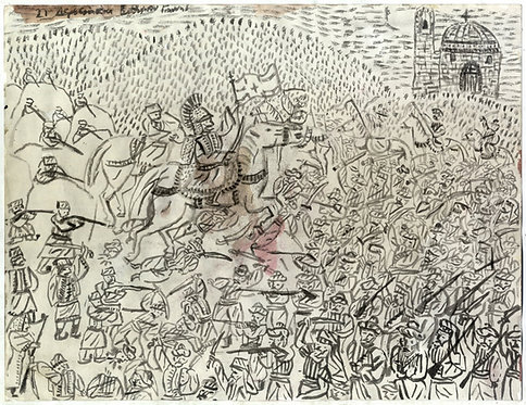 Battle at Dervenakia Greek painting buy online greek revolution art