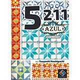 5211-azul-edition.jpg