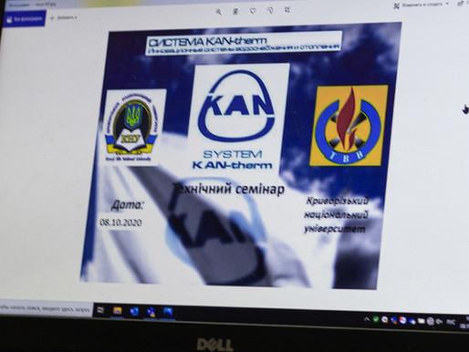 Технічний семінар-тренінг компанії «KAN. Україна»