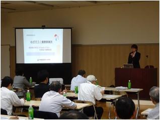 協会けんぽ、(協)山梨県流通センターで、健康講演会開催