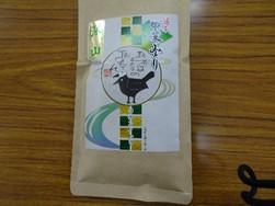 健康づくりの一環として、各支部茶葉を配付