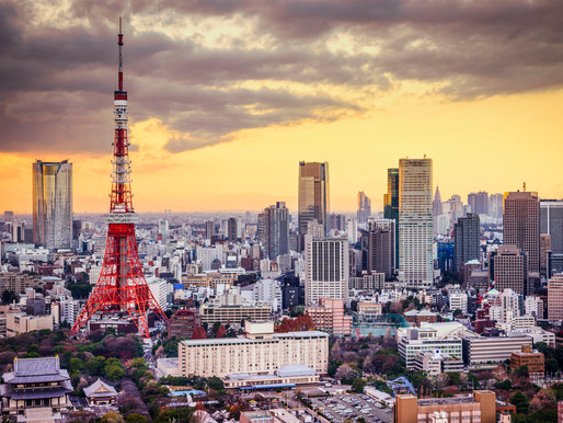 Japan FSA And NTA's Announcement Regarding The Tax Treatment On Carried Interest Distributed To SLPs