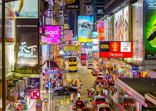 Hong Kong To Introduce Corporate Rescue Regime And Insolvency Trading Regime.