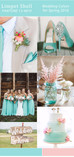 Top Wedding Spring Colors for 2016
