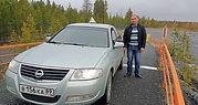 Инструктор по вождению Ибрагимов Д.Р.