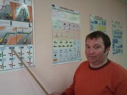 Владимир Харько, преподаватель
