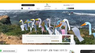 הציפורים השמחות - חנות ציפורי נוי