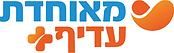 לוגו של מאוחדת עדיף