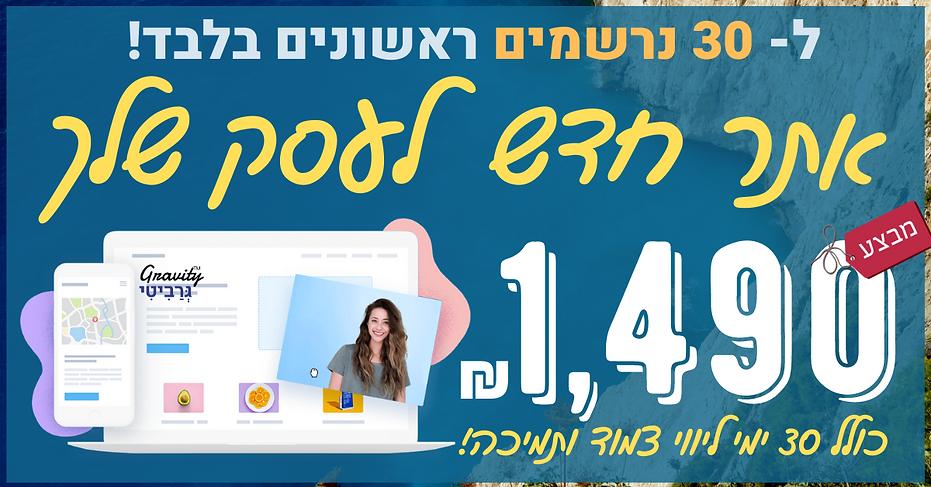 Facebook Ads 070920 (10).png