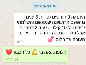 WhatsApp Image 2020-12-24 at 9.jpeg