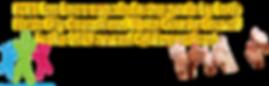 NCCNC QA 2019 v2.png