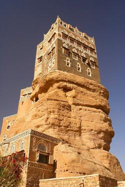 Yêmen
