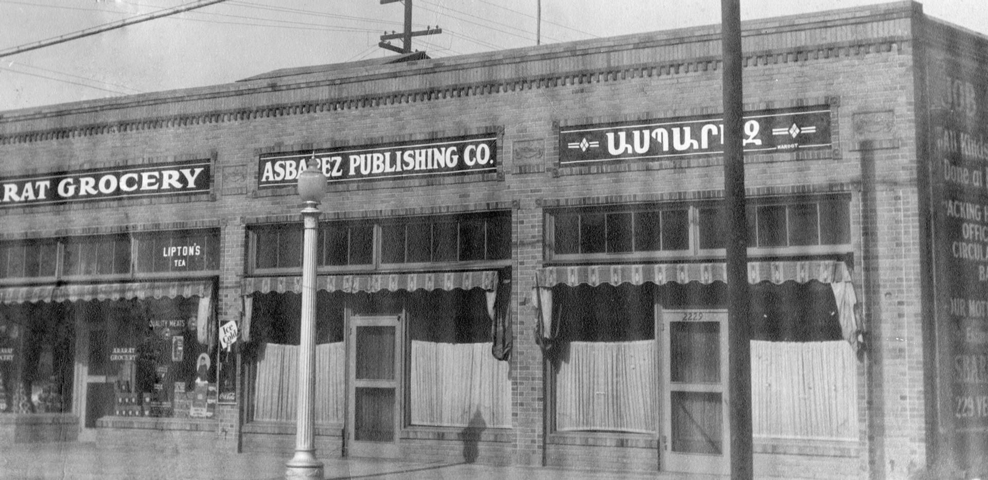 February14,1937 - Armenian's Ararat Grocery Store
