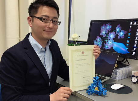 "Dr. Masahiro Yamashina won the ""CSJ Presentation Award 2019""!"