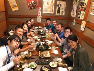 ICCC 2018, Sendai, Japan
