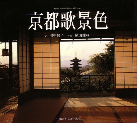 KYOTO, IT'S SCENIC BEAUTY WITH VERSES