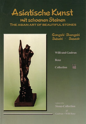 THE ASIAN ART OF BEAUTIFUL STONES