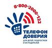 Центр социальной помощи