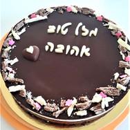 עוגת קרמבו יום הולדת