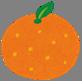 ◆第五回◆ 果物編