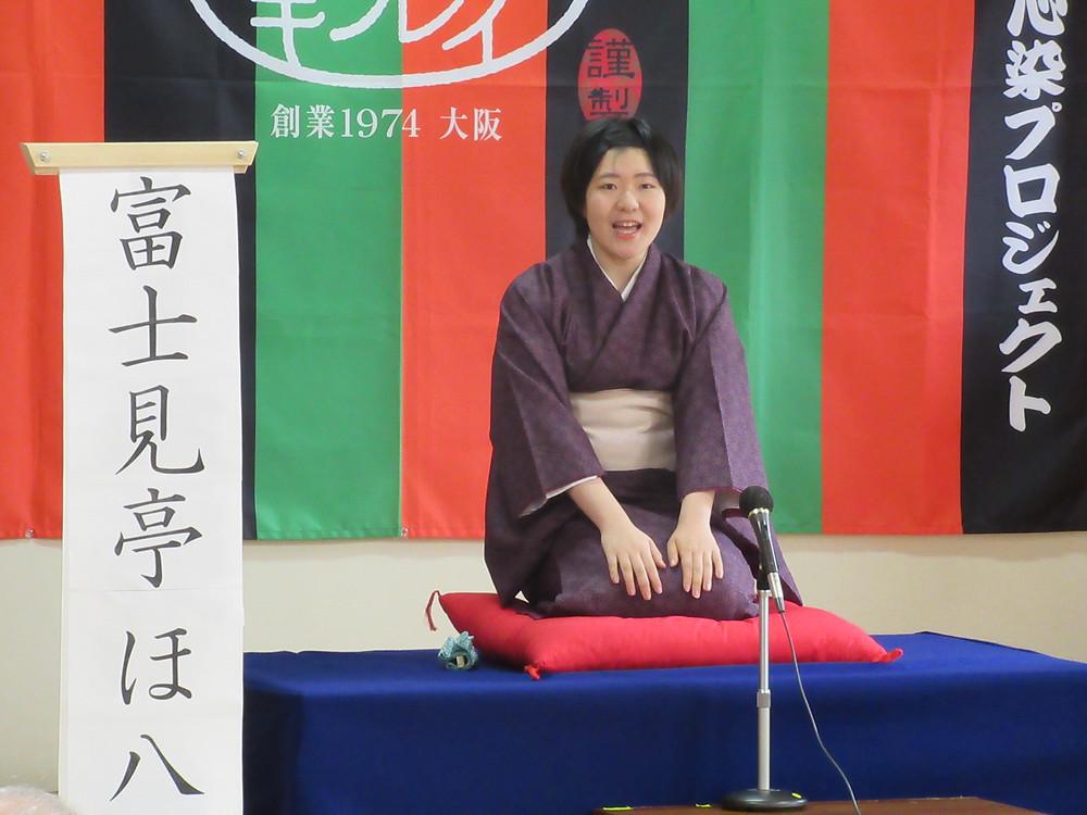田町家ほ八 「新聞記事」