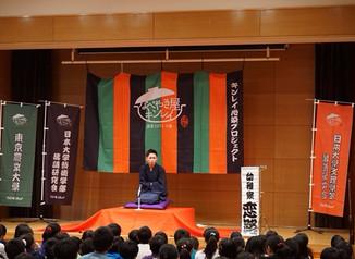 【出前授業】 埼玉県志木市立志木小学校