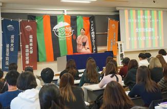 帝京平成大学 フレッシュセミナー