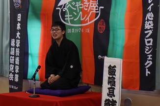 【出前授業】太田区立雪谷小学校
