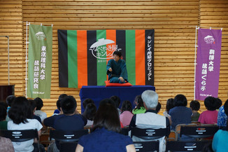 七沢希望の丘初等学校 エスポワール 家庭教育学級
